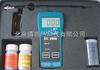 土壤电导率仪 便携式电导率计 手?#36136;?#30005;导率仪