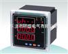 RC500E-9S9A多功能电力仪表联系方式0577-62708198