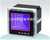 RC500E-2S9多功能电力仪表联系方式0577-62708198
