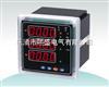 PD194-CD194E-9S9多功能电力仪表--熙盛电气