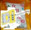 FD-K马铃薯、土豆粉水份测定仪
