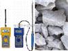 煤炭,矿渣水分测定仪、矿石水分测定仪