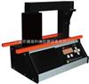 SPH-80高性能轴承加热器