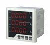 CHTK900I三相電流表