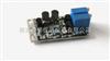 长条形温度变送器电路板