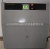 荧光紫外线试验机