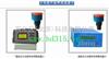 分体式超声波明渠流量计(壁挂式) 型号:GLP1-BHL