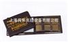 低价供应M1型磁粉标准试片价格