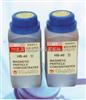 低价供应BW-40黑水磁粉浓缩液价格