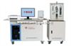 N-HW2000D型电弧红外碳硫分析仪  碳硫分析仪