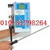 手持式烟气分析仪/烟气分析仪/烟气检测仪/手持式烟气检测仪