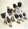 -美國ASCO兩通氣控閥,EF8320G200