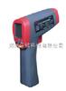 本质安全型红外测温仪   煤矿专用安全型红外测温仪