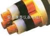 MVV矿用电缆