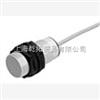 -技术参数FESTO电感式传感器,SIEN-M12B-PS-S-L
